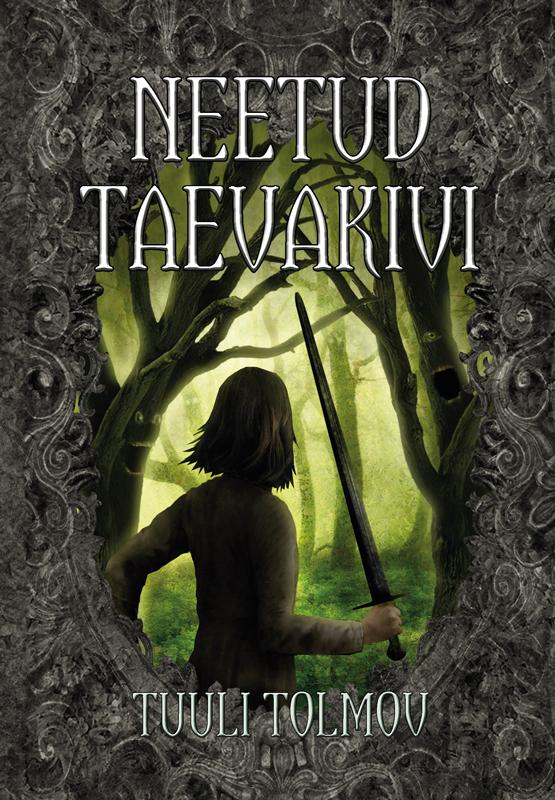 Купить книгу Neetud taevakivi, автора