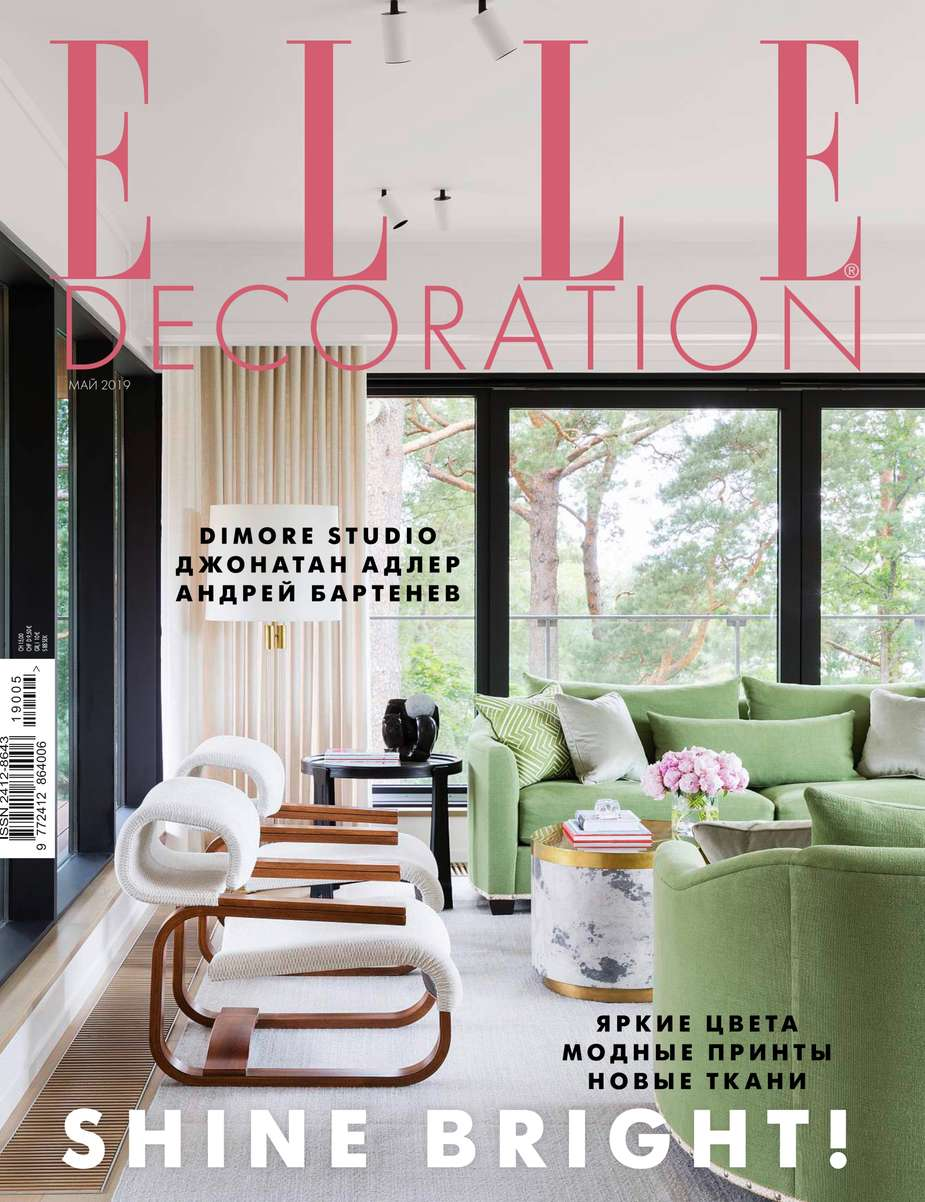 Купить книгу Elle Decor 05-2019, автора