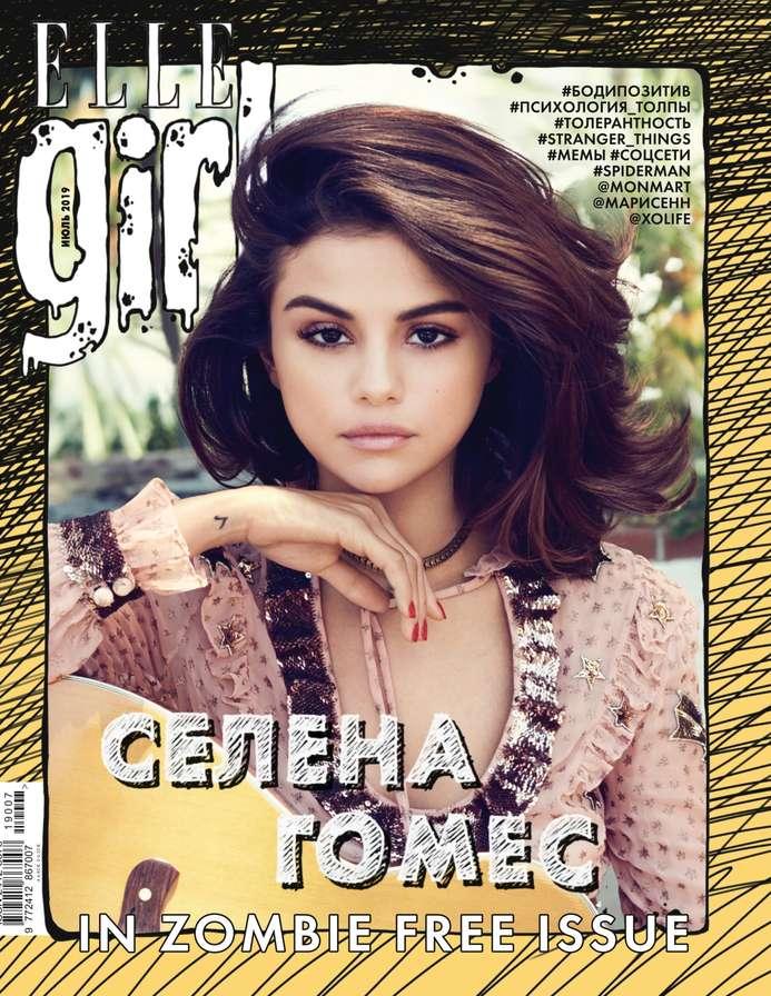 Купить книгу Elle Girl 07-2019, автора