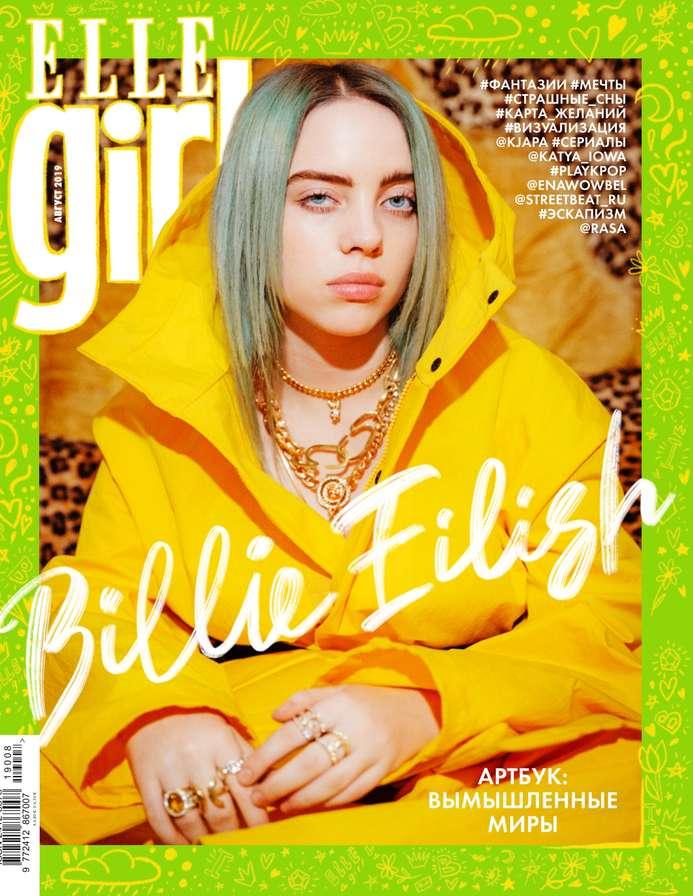 Купить книгу Elle Girl 08-2019, автора