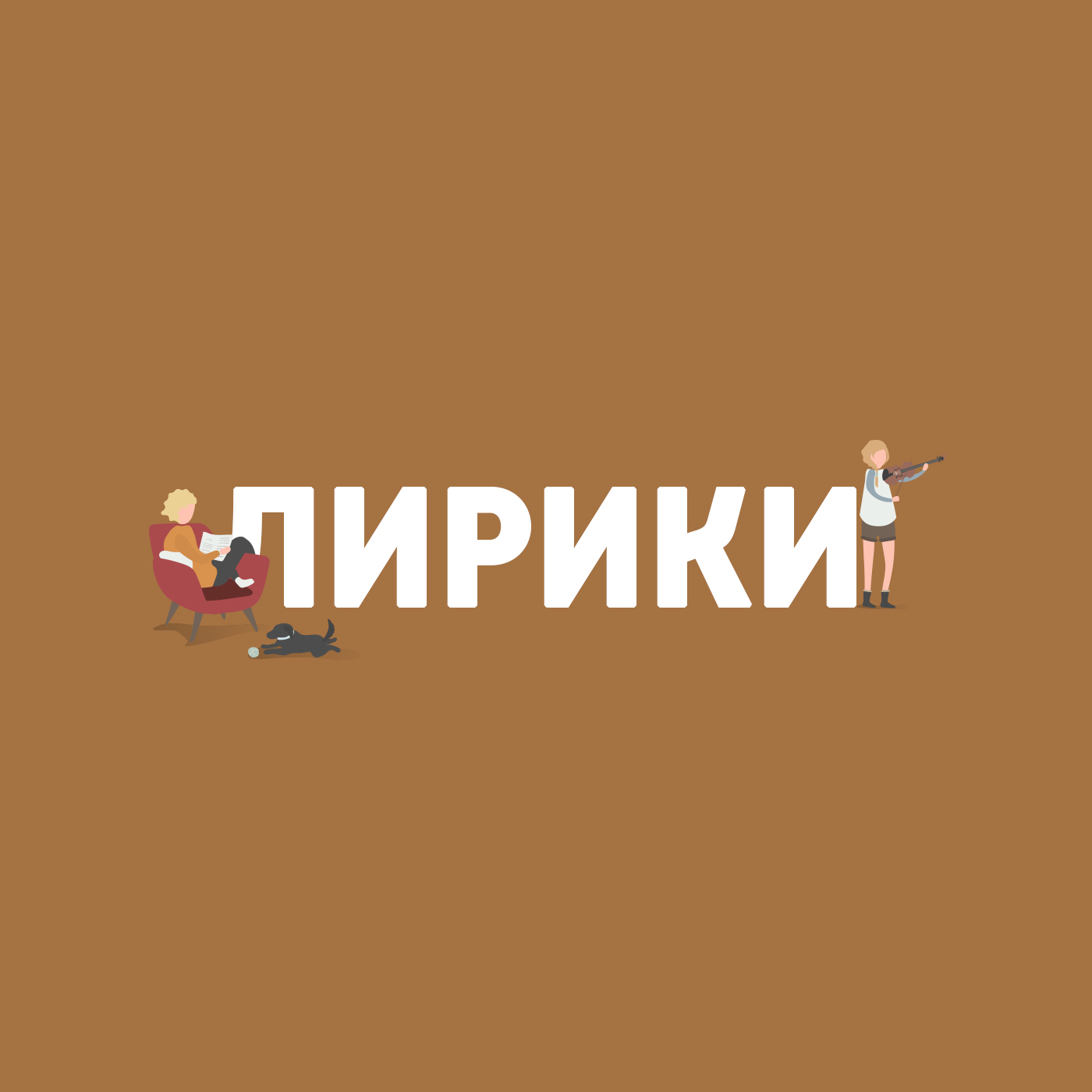 Купить книгу Михаил Кожухов о
