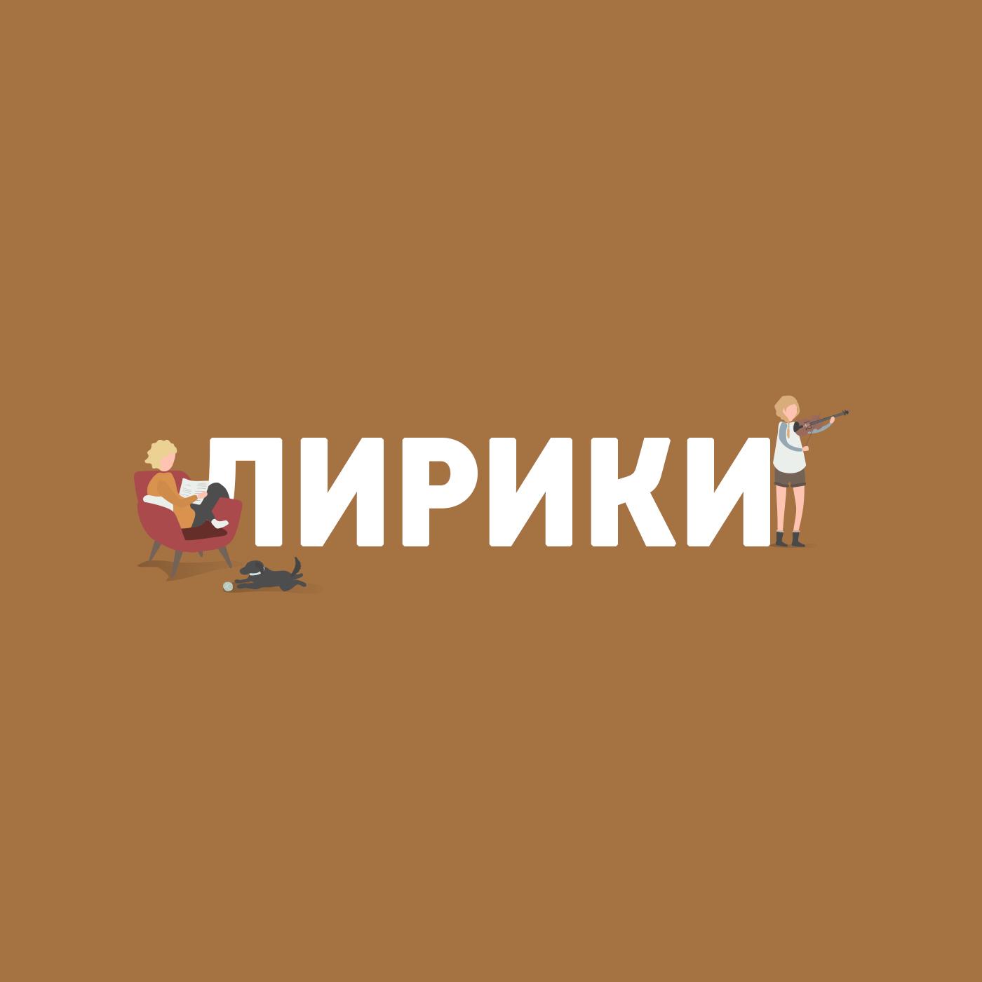 Купить книгу История терменвокса, автора Александра Пушного