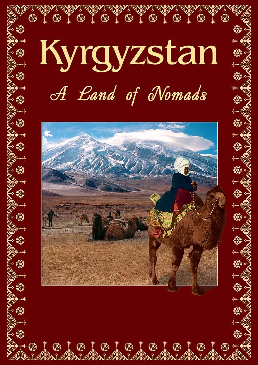 Купить книгу Kyrgyzstan. A Land of Nomads, автора В. В. Кадырова