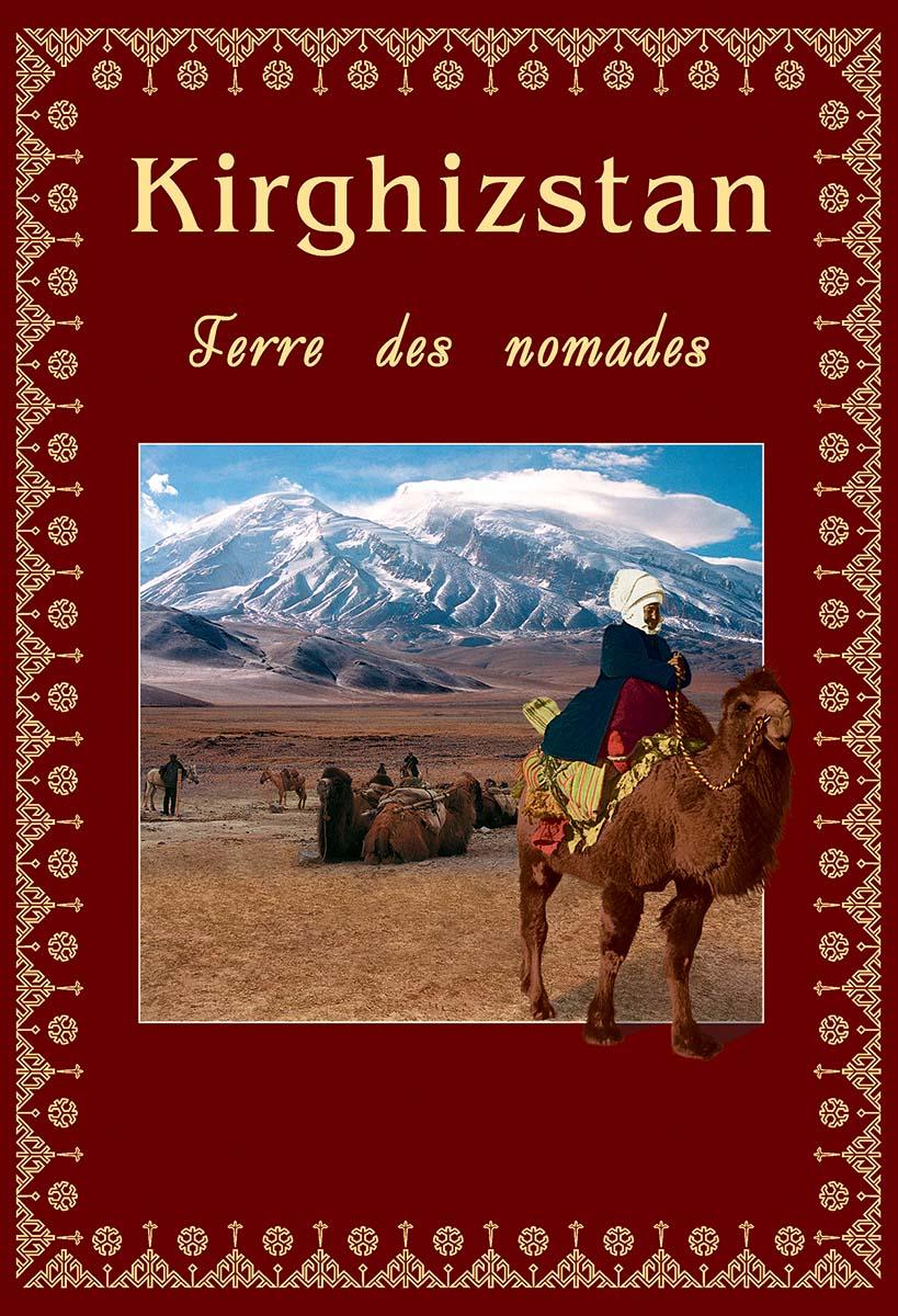 Купить книгу Kirghizstan. Terre des nomades, автора В. В. Кадырова