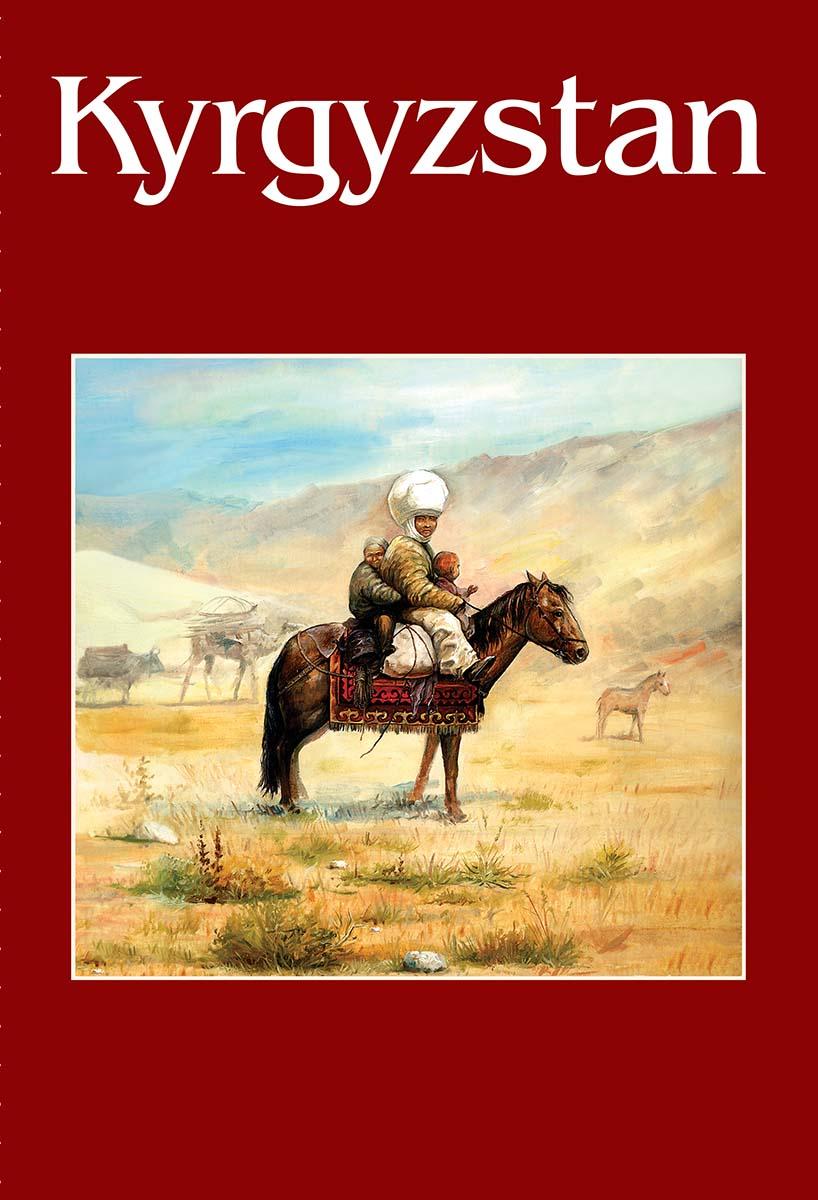 Купить книгу Kyrgyzstan. The Art of Nomads, автора В. В. Кадырова