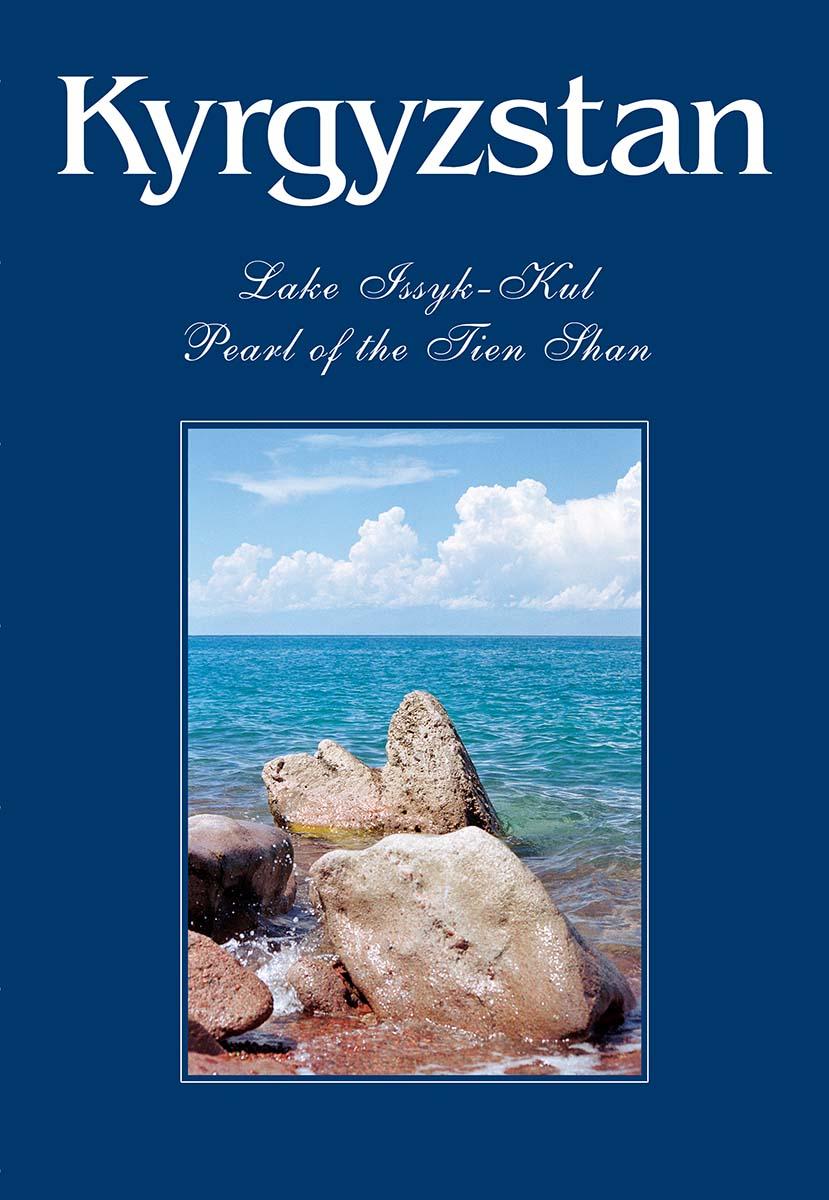Купить книгу Kyrgyzstan. Lake Issyk-Kul, автора В. В. Кадырова