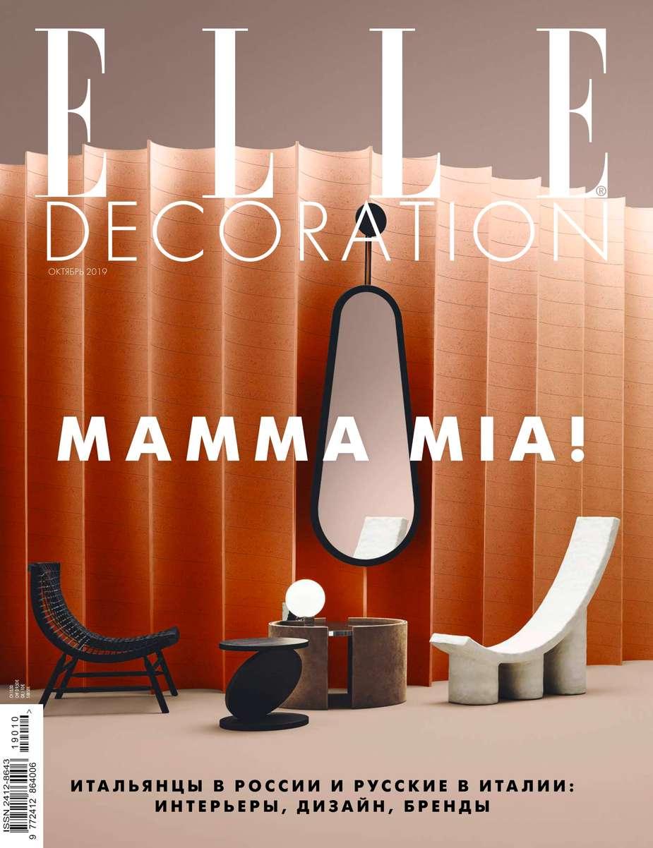 Купить книгу Elle Decor 10-2019, автора