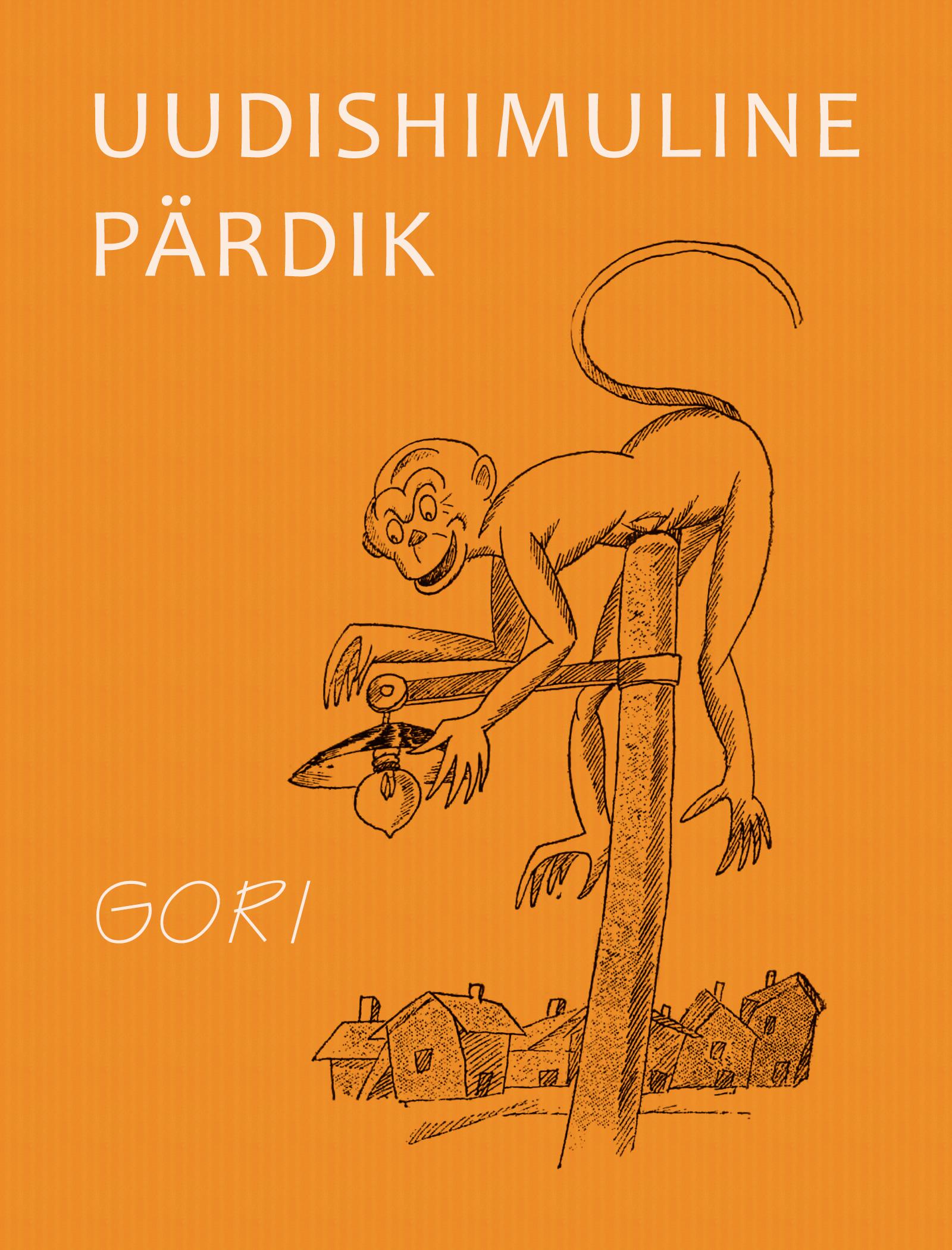 Купить книгу Uudishimuline pärdik, автора