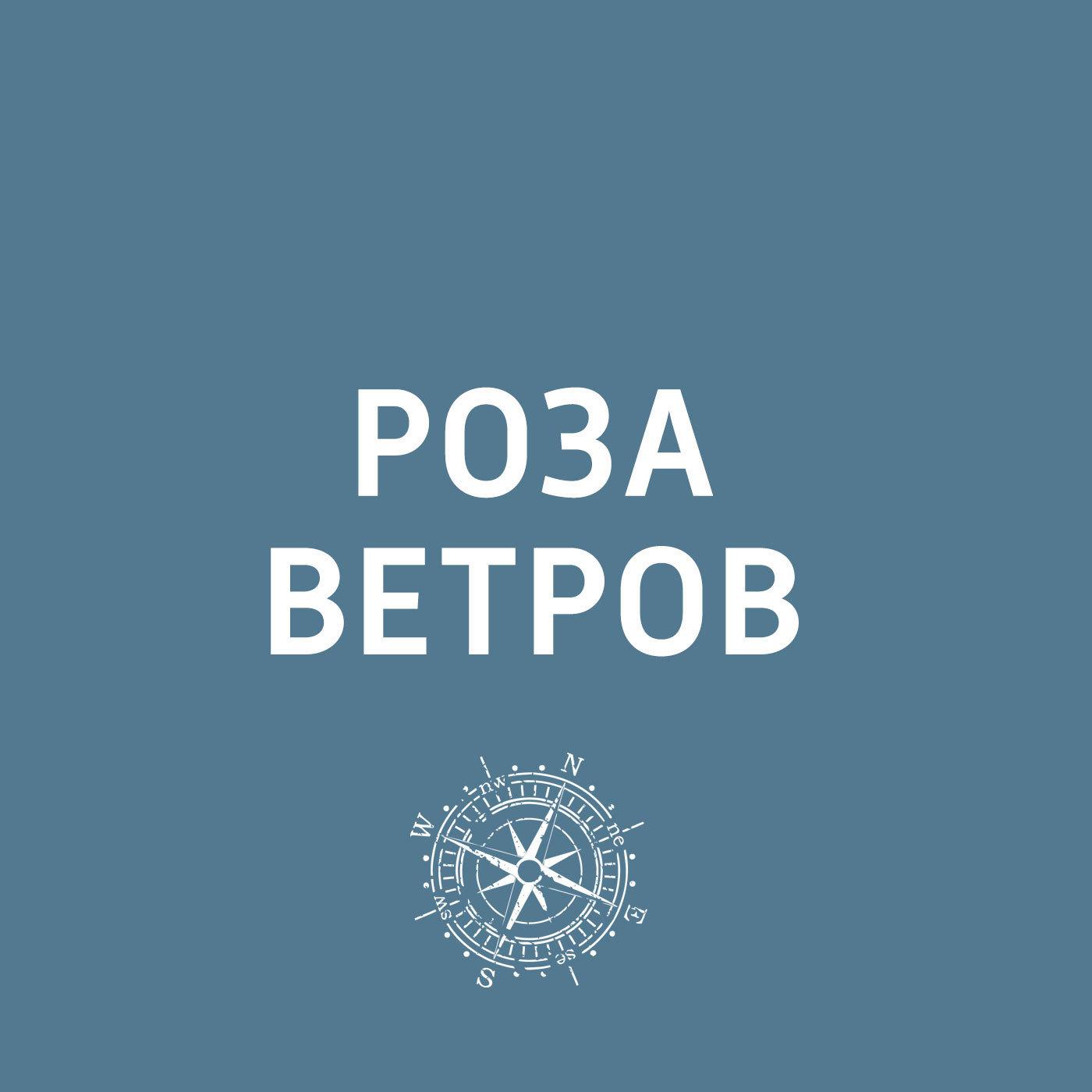 Купить книгу Фестиваль парков Подмосковья перенесли с 27 июля на 3 августа, автора