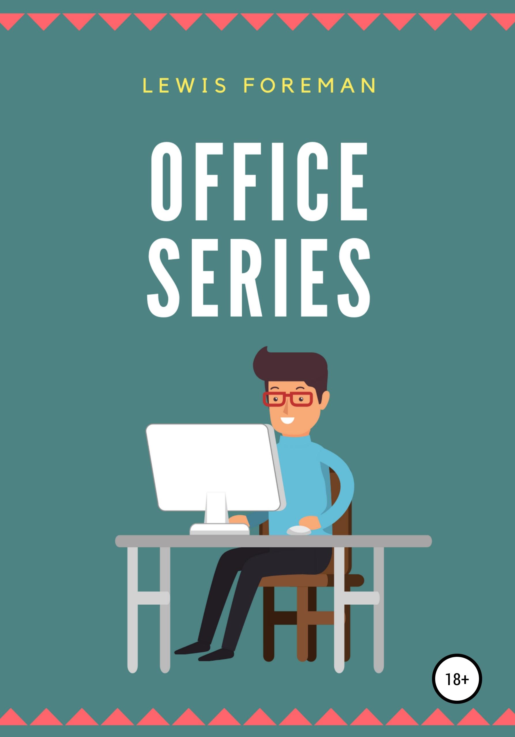 Купить книгу Office Series, автора