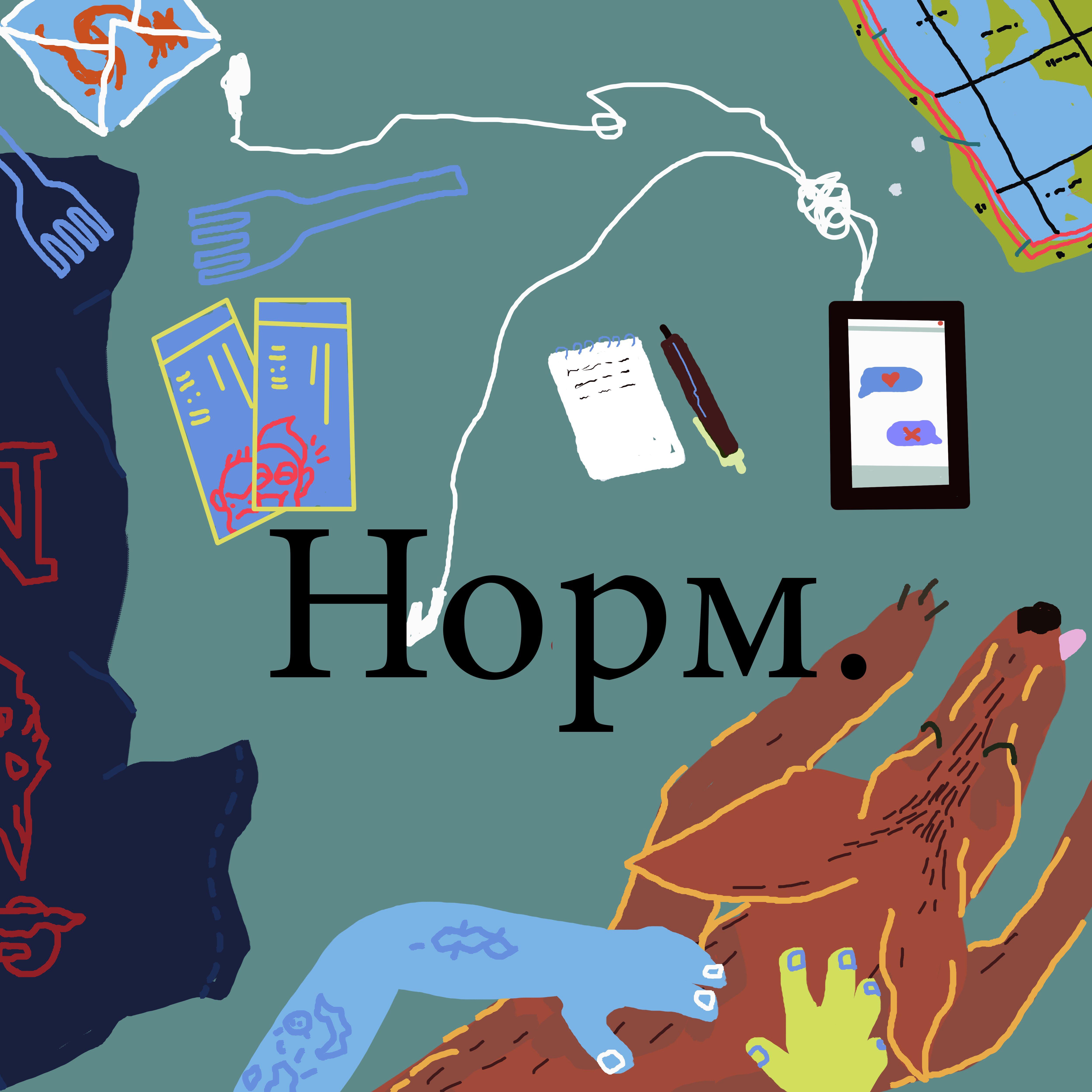 Купить книгу Я меняю жизнь. Семь историй про то, как все меняется после смены работы, эмиграции и каминг-аута, автора Дарьи Черкудиновой