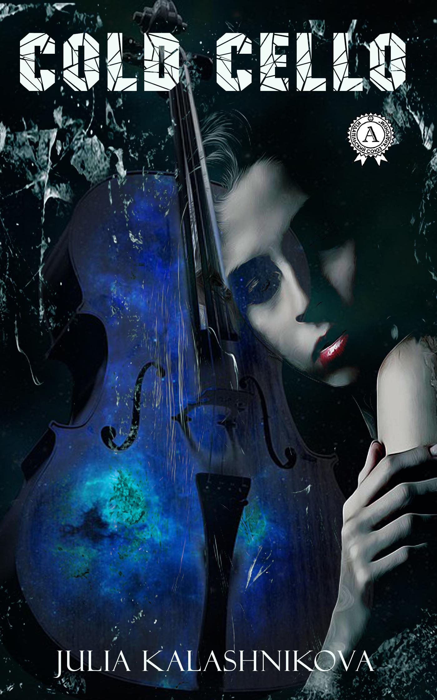 Cold Cello