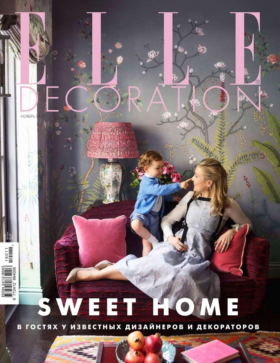 Купить книгу Elle Decor 11-2019, автора
