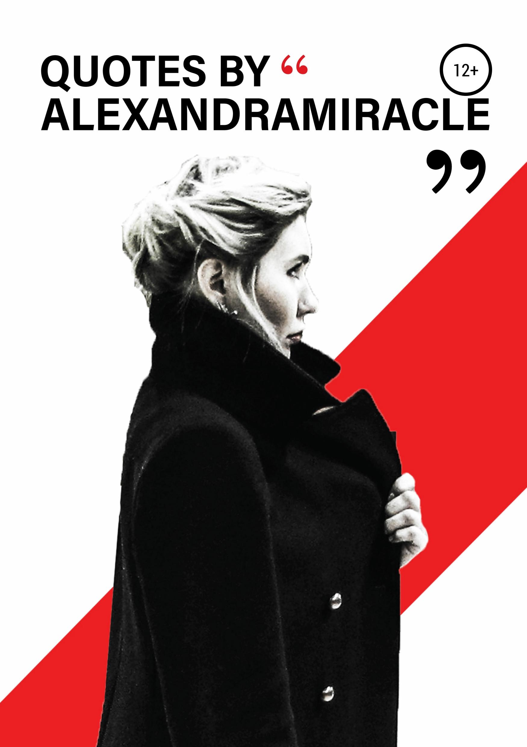 Купить книгу Quotes by Alexandra Miracle, автора