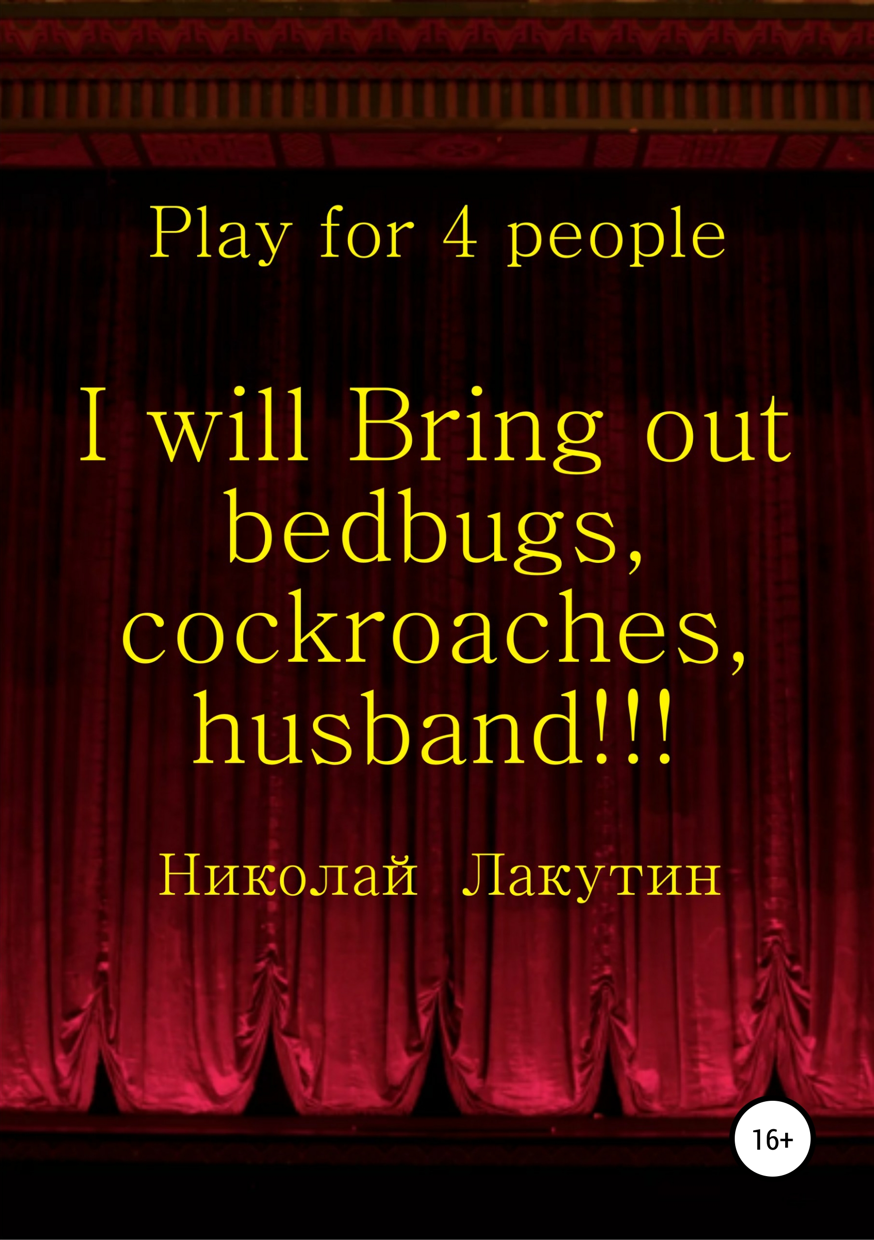 I will Bring out bedbugs, cockroaches, husband!!! Play for 4 people