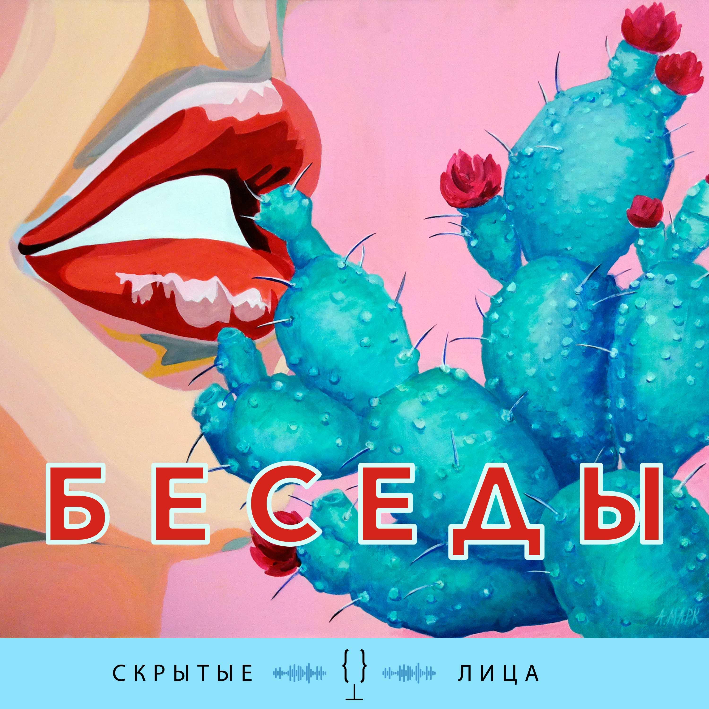 Купить книгу Театр Октябрь-Декабрь 2019, автора Марии Павлович