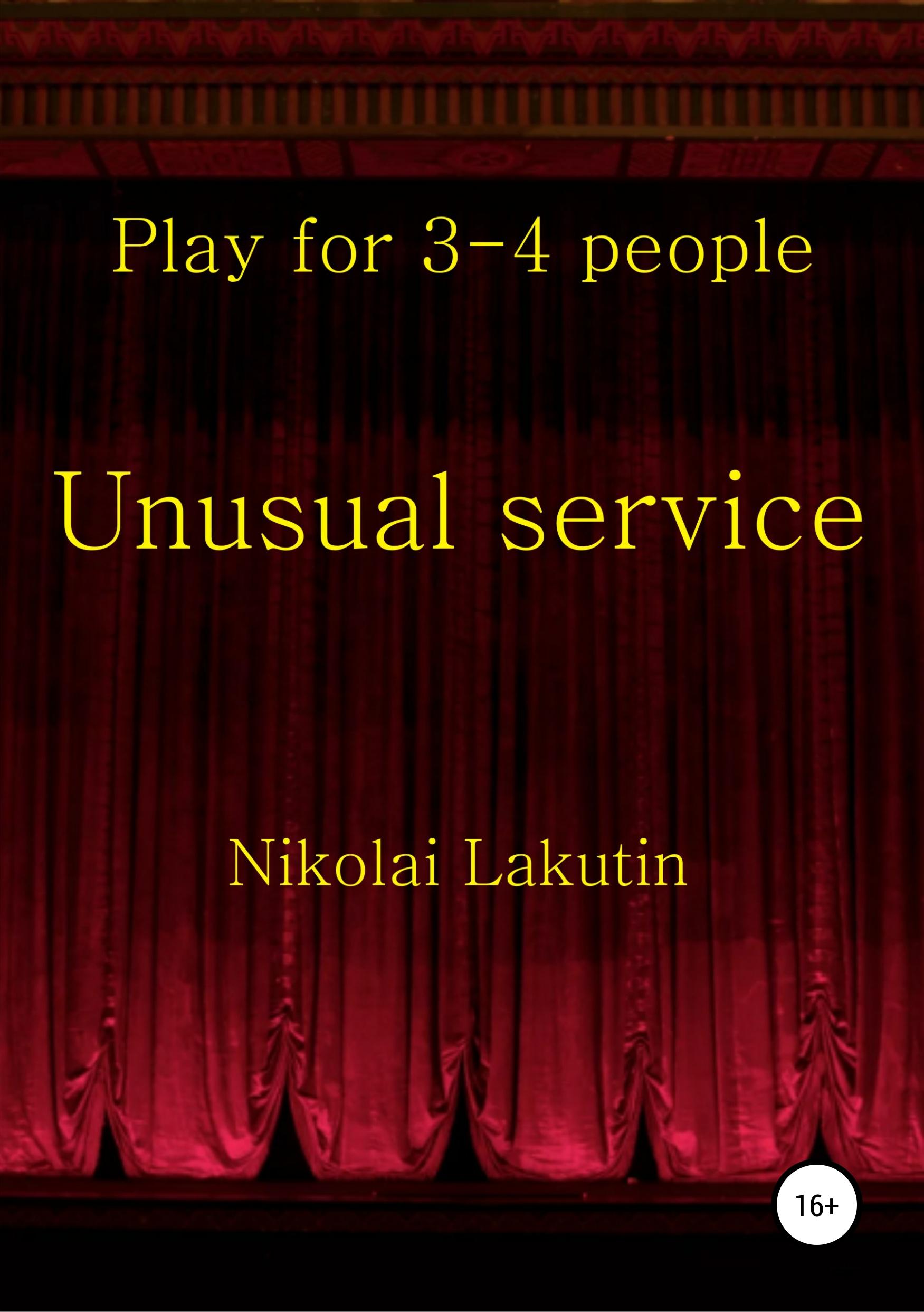 Купить книгу Unusual service. Play for 4-5 people, автора Николая Владимировича Лакутина