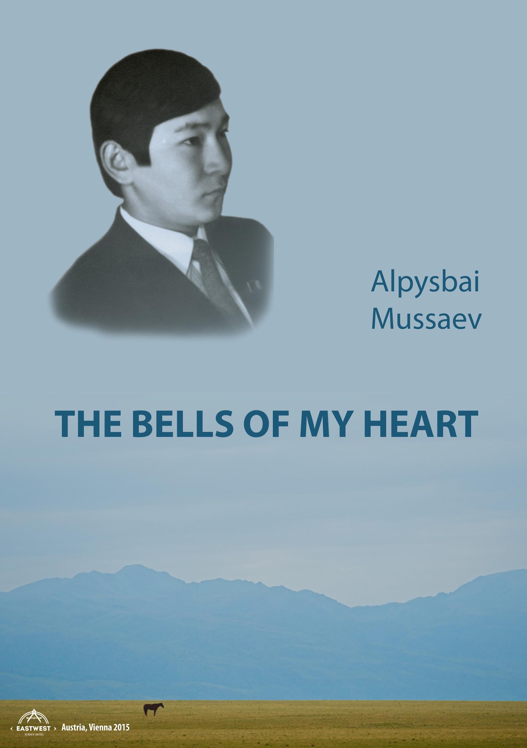 Купить книгу The bells of my heart (Жүрегімнің қоңыраулары), автора