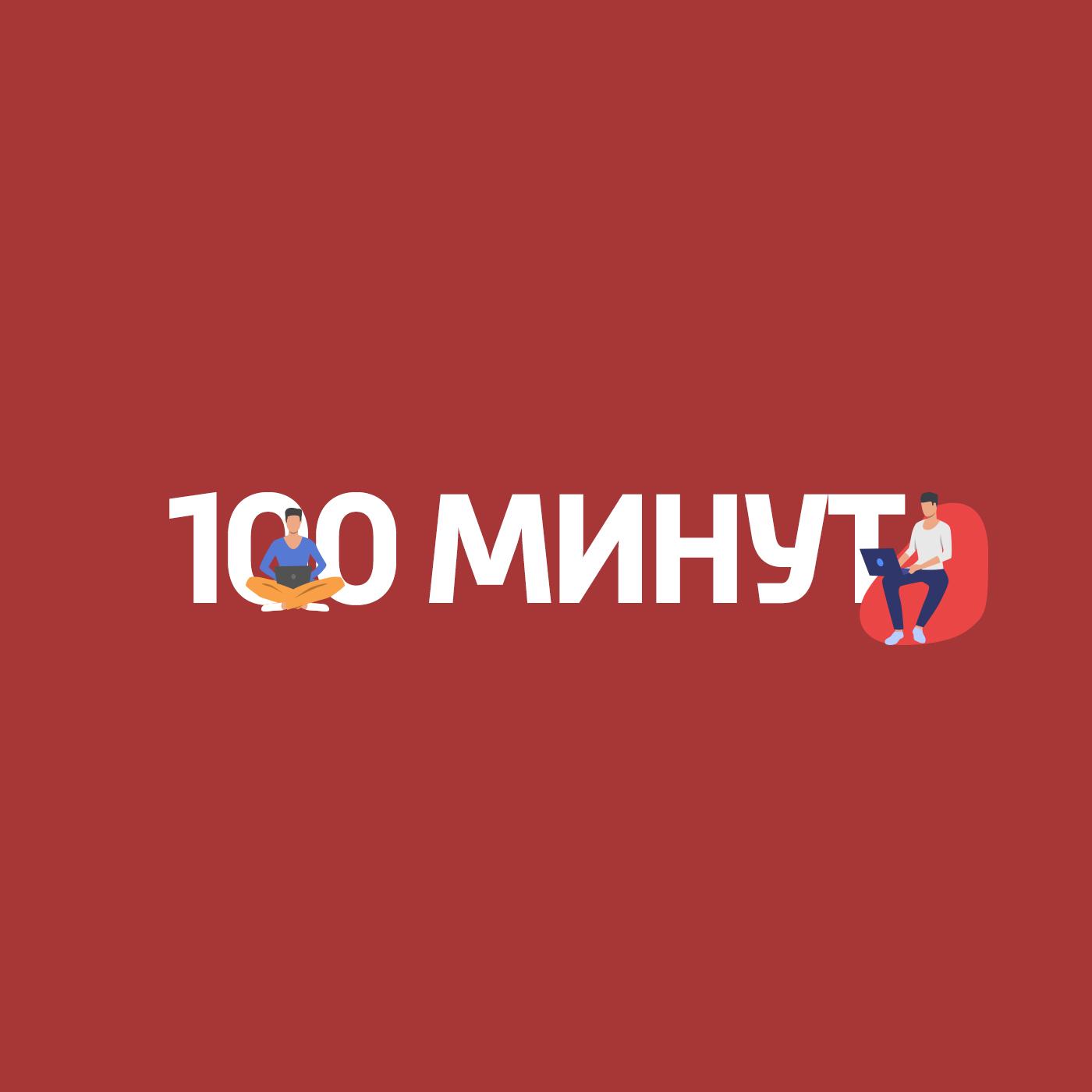 Купить книгу Нобелевская премия 2019. #1. Химия, автора Александра Пушного