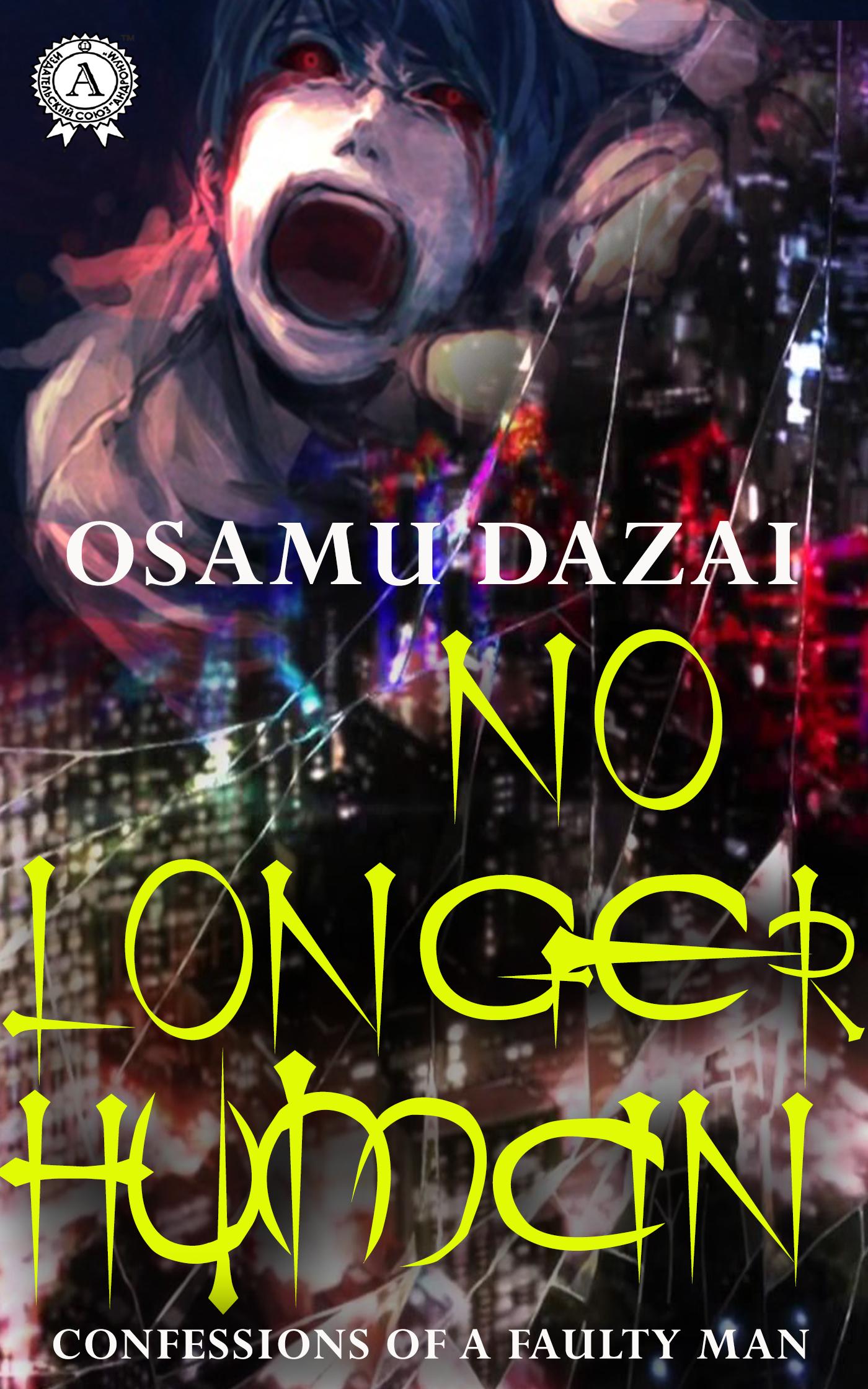 Купить книгу No Longer Human, автора
