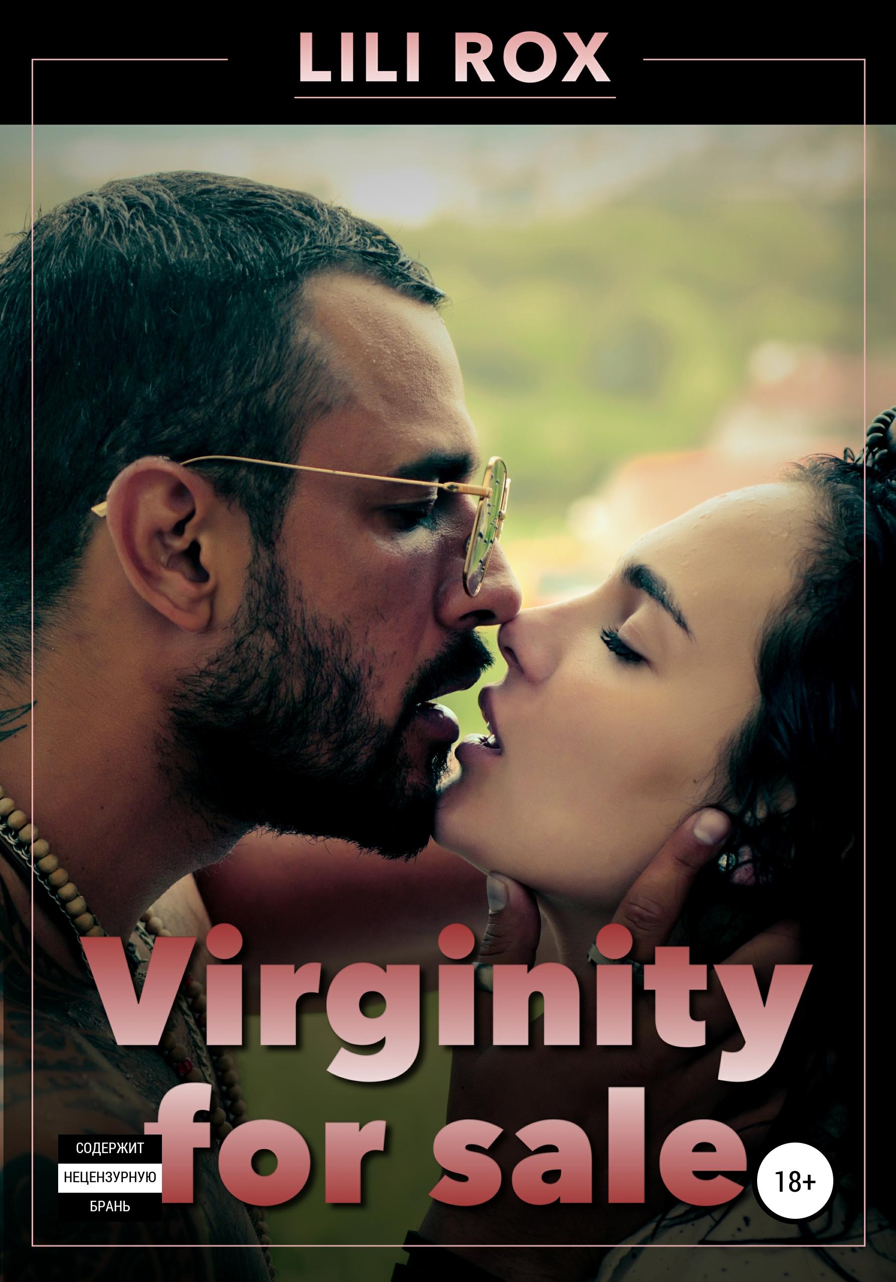 Купить книгу Virginity for sale, автора Лилей Рокс