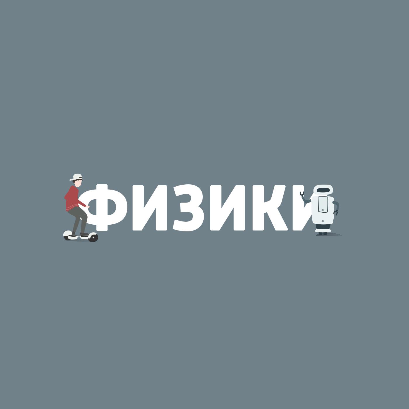 Купить книгу Социология интернета, автора Александра Пушного