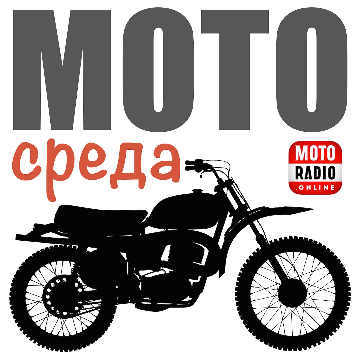 Купить книгу Мотоклуб «RIGHT COAST» MCC в гостях у МОТОРАДИО, автора Олега Капкаева