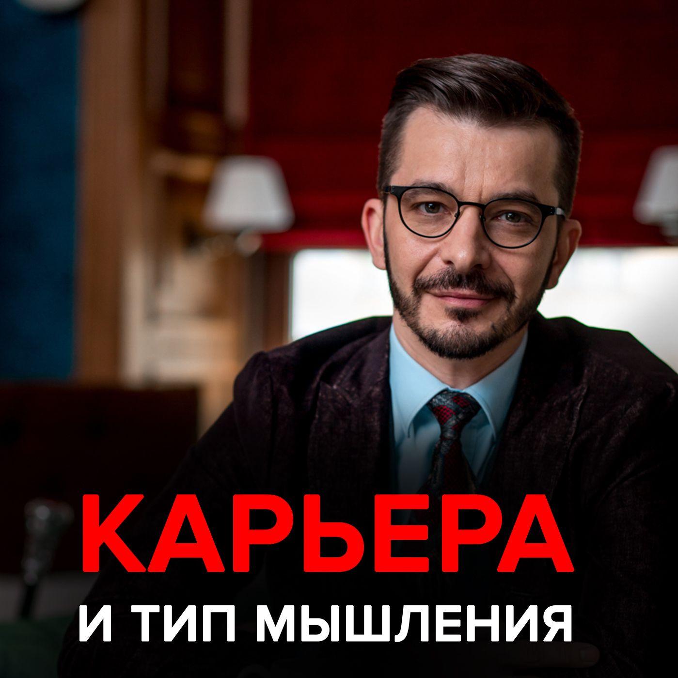 Купить книгу 3 стратегии карьеры: бизнесмены, интеллектуалы и творцы, автора Андрея Курпатова