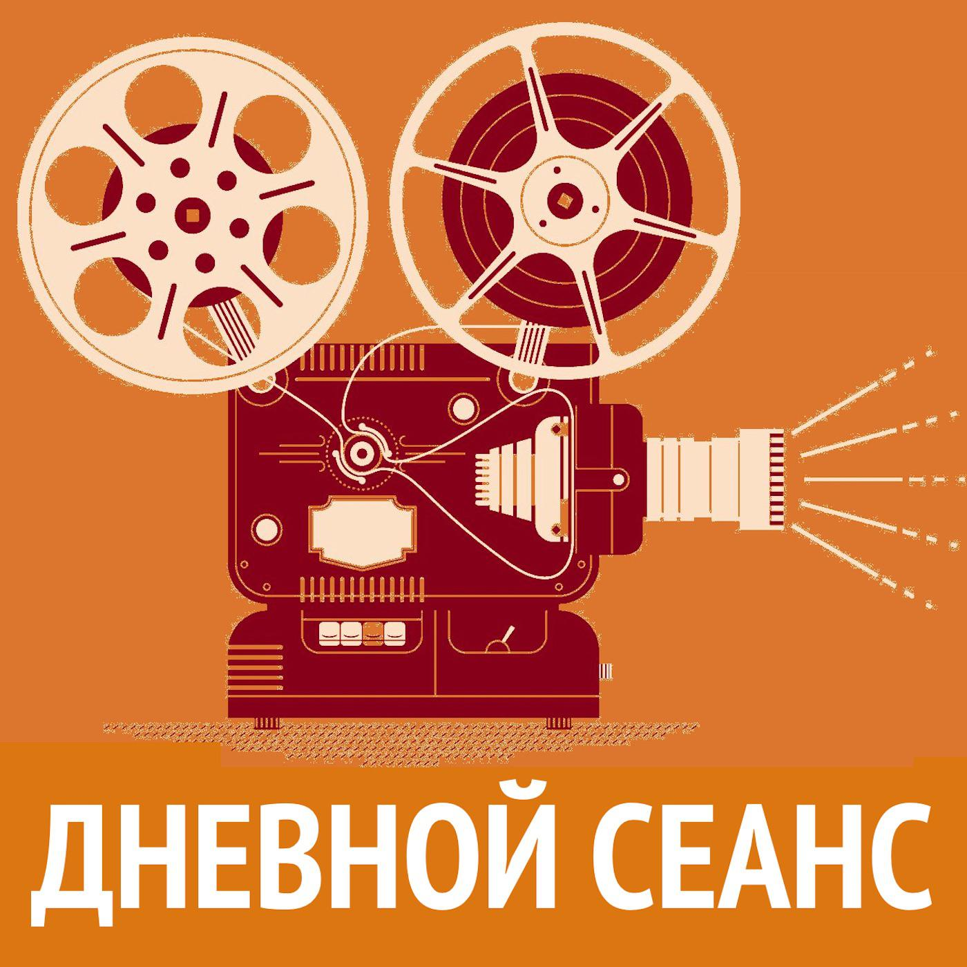 Купить книгу Итоги кинофестиваля