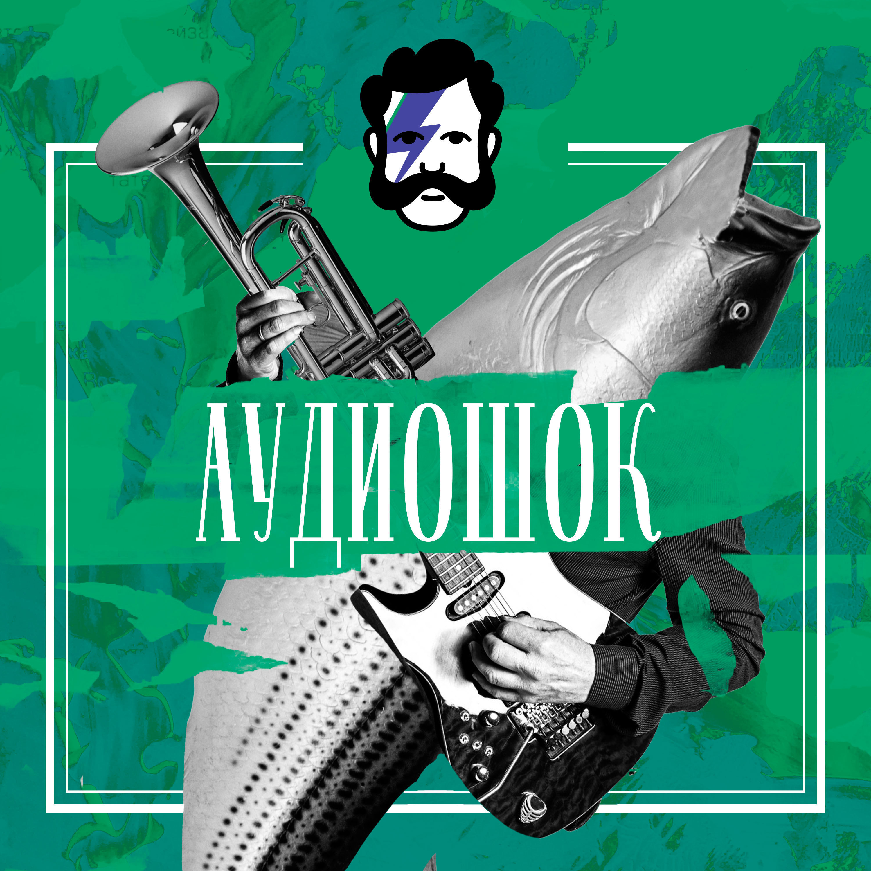Купить книгу Русское копро, автора