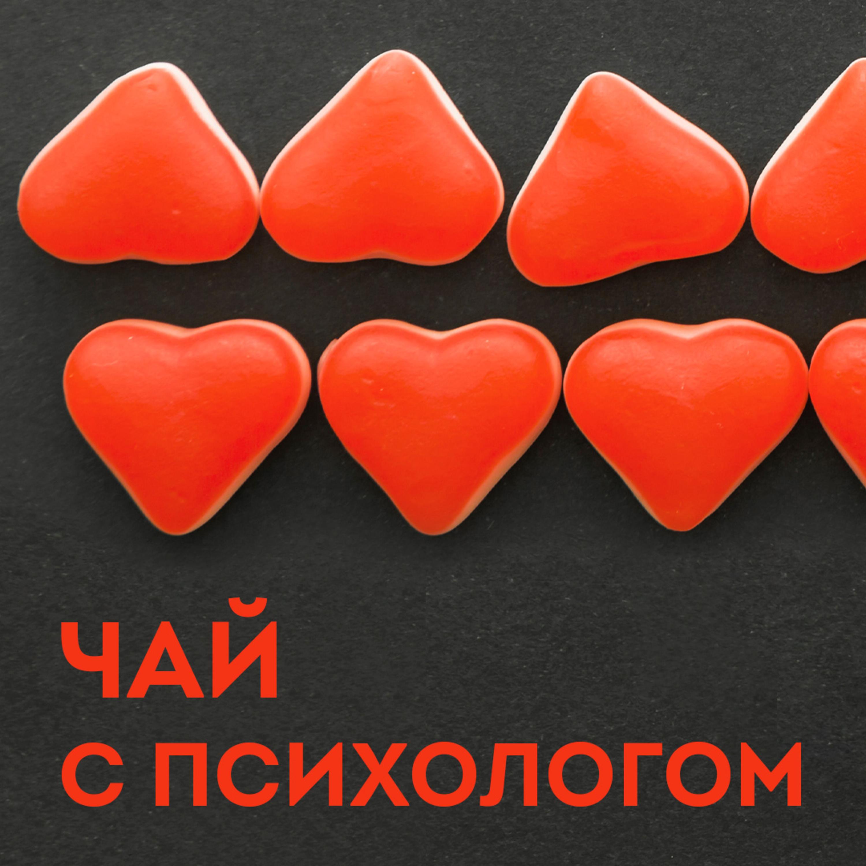 Купить книгу Перфекционизм, автора Егора Егорова