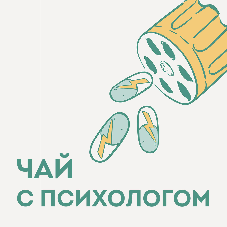 Купить книгу Похудение. Экстремальные способы похудения. Диалог., автора Егора Егорова