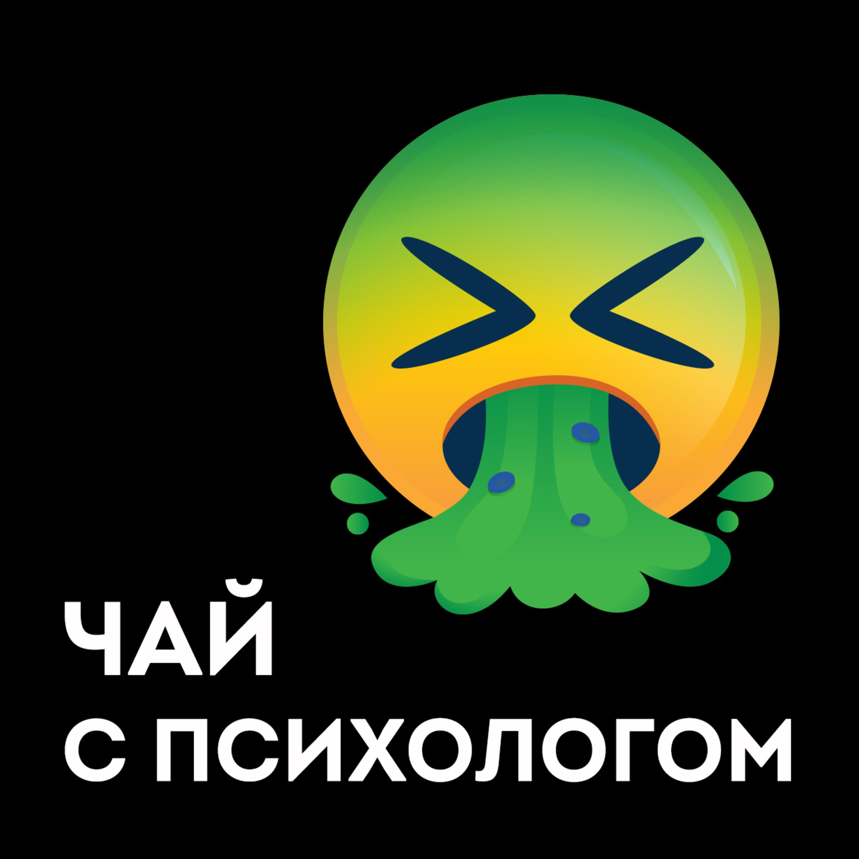 Купить книгу Похудение. Вызывание рвоты при булимии и анорексии., автора Егора Егорова