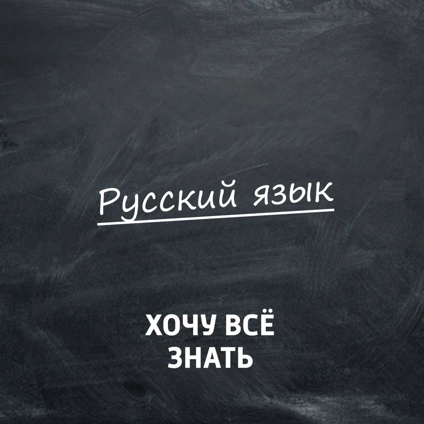 Купить книгу Олимпиадные задачи. Русский язык. Часть 76: цветы, автора
