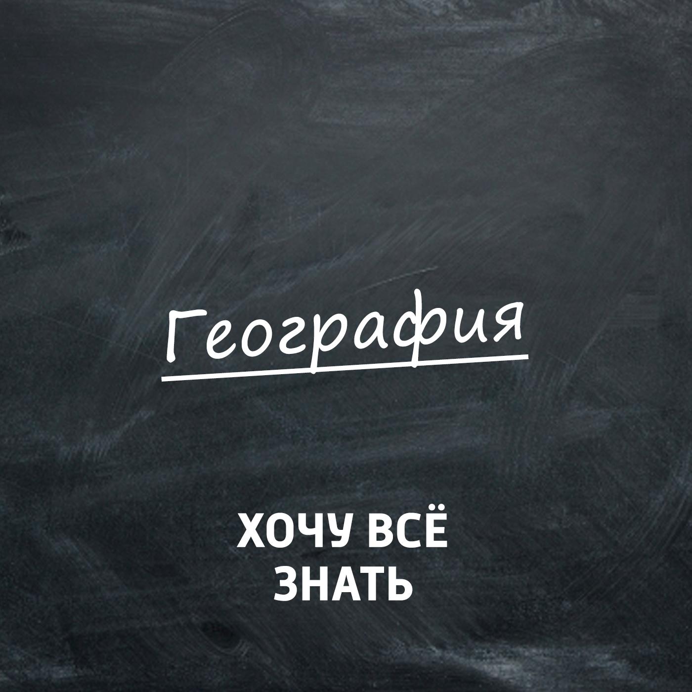 Купить книгу Волга, автора