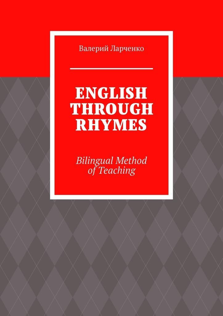 Купить книгу ENGLISH THROUGH RHYMES. Bilingual Method ofTeaching, автора Валерия Ларченко