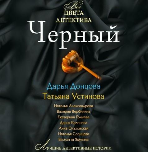 Купить книгу Я больше не буду!, автора Анны Ольховской