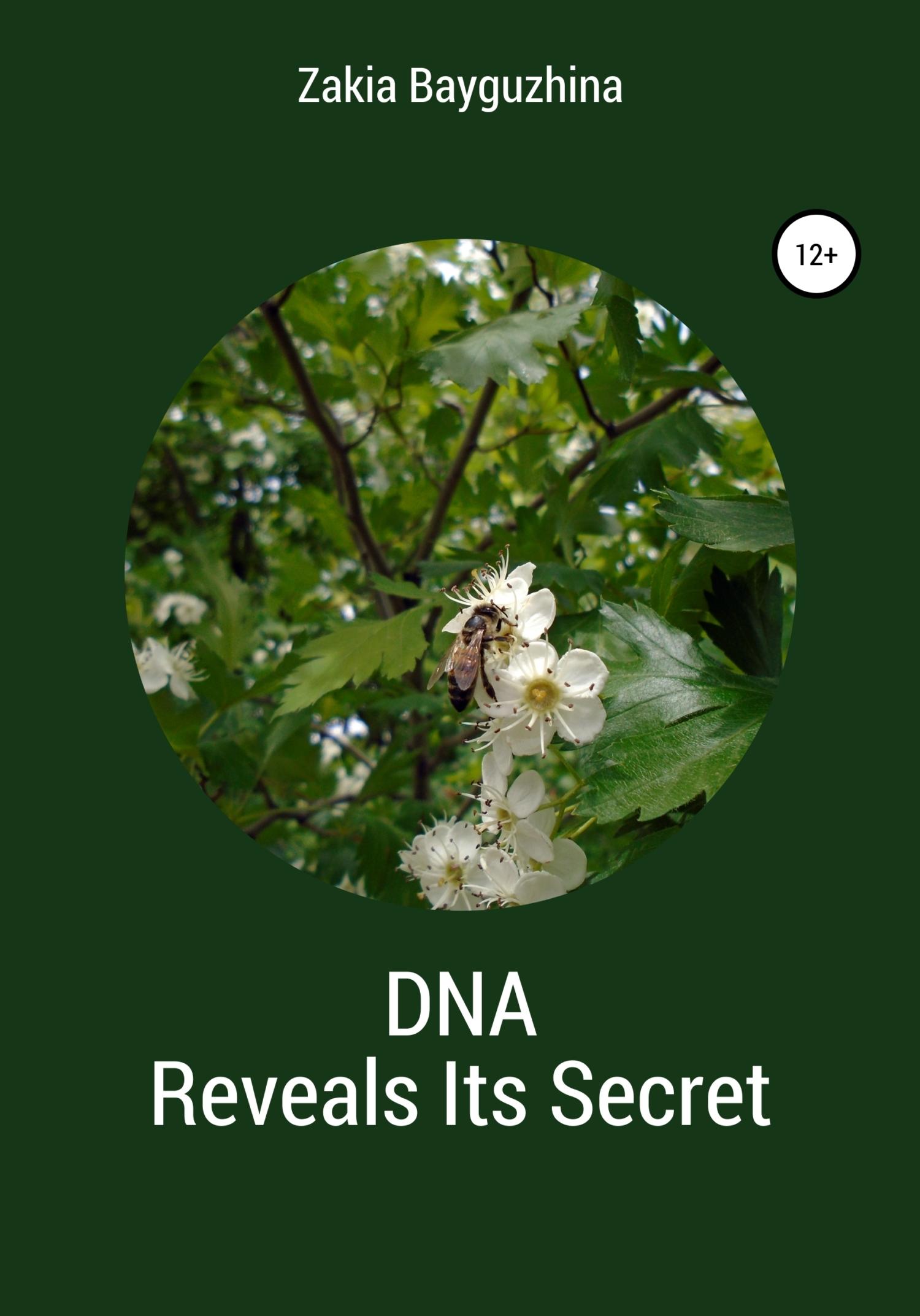 Купить книгу DNA reveals its secret, автора