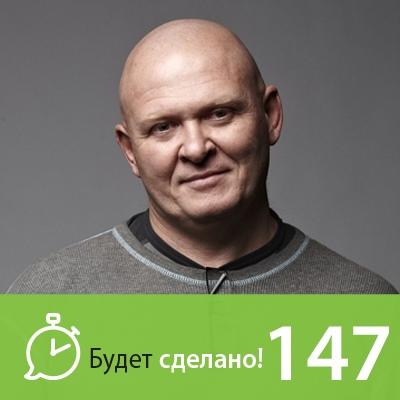 Купить книгу Павел Пискарёв: Бегство от обыденности, автора Никиты Маклахова