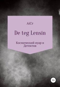 АiСт - De teg Lensin