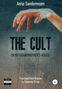 Анна Сандермоен, Kjetil Sandermoen - The Cult in my Grandmother\'s House
