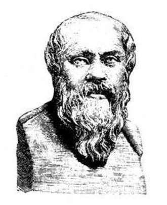 Купить Сократ. Его жизнь и философская деятельность
