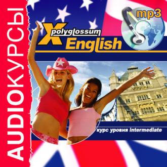 Аудиокнига Аудиокурс «X-Polyglossum English. Курс уровня Intermediate»