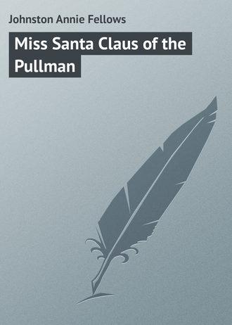 Купить Miss Santa Claus of the Pullman