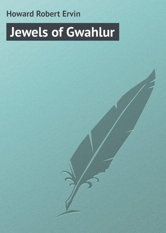 Купить Jewels of Gwahlur