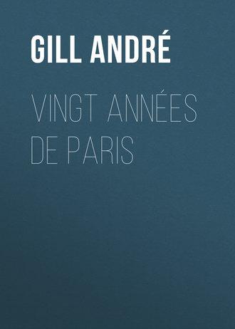 Купить Vingt ann?es de Paris