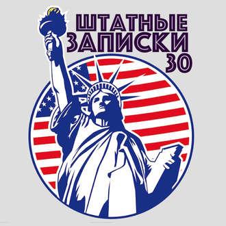 Аудиокнига Леня «Киевский» и другие. Работая на Америку. Главы повести