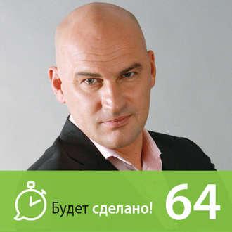 Аудиокнига Радислав Гандапас: Как призвать себя в армию?