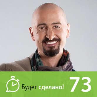 Аудиокнига Пётр Зозуля: Как проживать каждый день со смыслом?