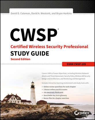 Купить CWSP Certified Wireless Security Professional Study Guide. Exam CWSP-205